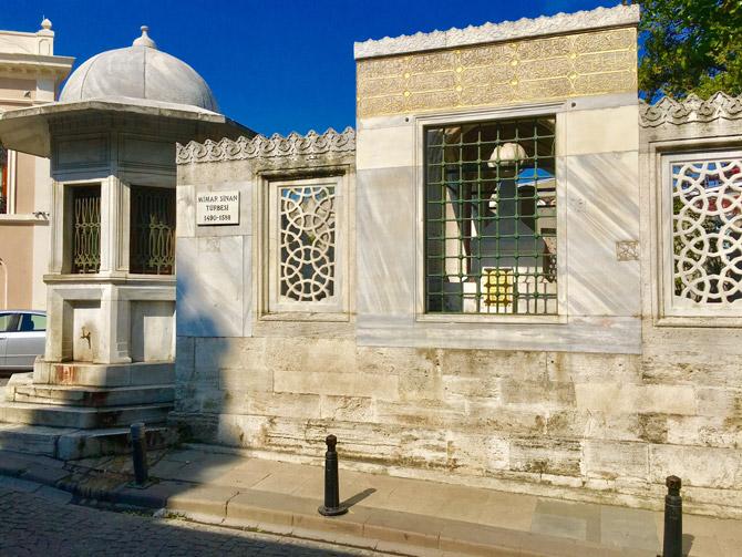 Süleymaniye Camii Hakkında Bilgi