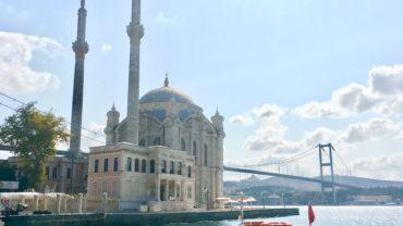 Ortaköy Camii Hakkında Bilgi