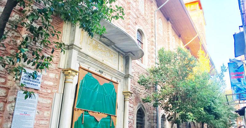 Arap Camii Tarihi
