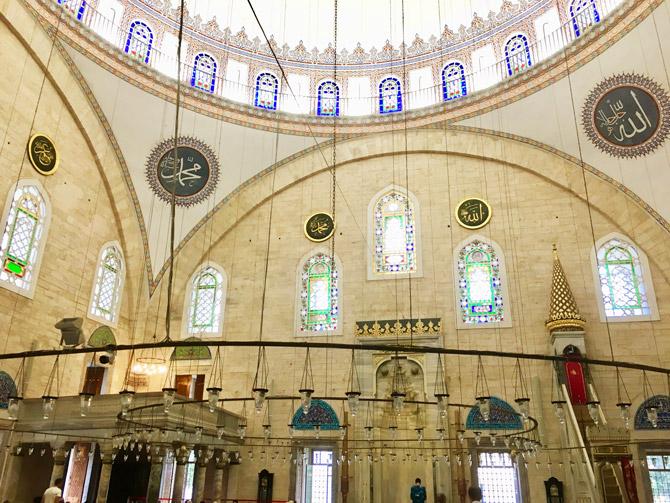 Yavuz Sultan Selim Camii Tarihi
