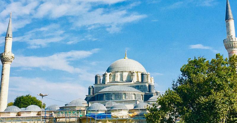 Beyazıt Camii Hakkında Bilgi
